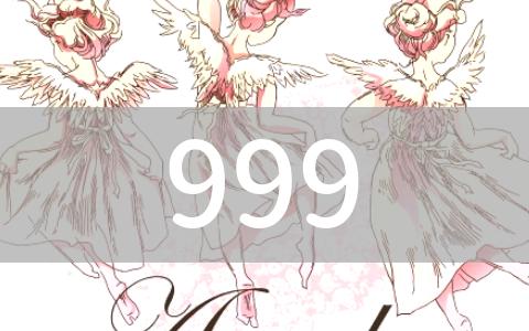 angel-number999