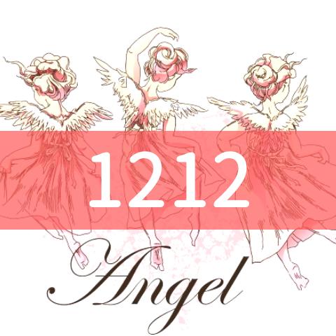 angel-number1212