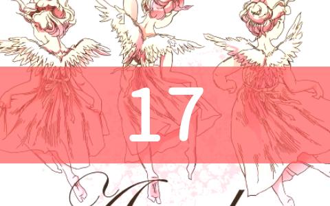 angel-number17