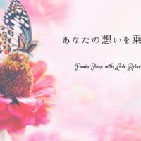 ryouomoi-powerstone